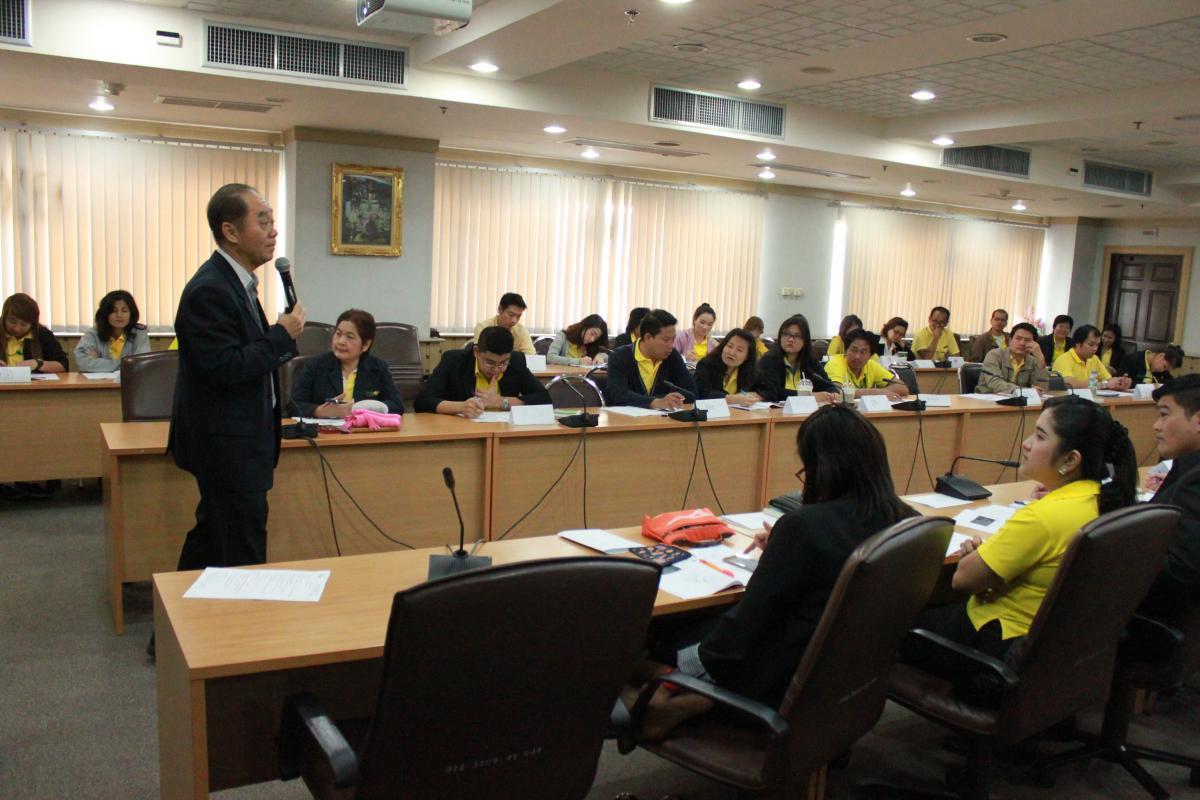 ดร.วิชัย ว่องศิลป์วัฒนา-Marketing-40